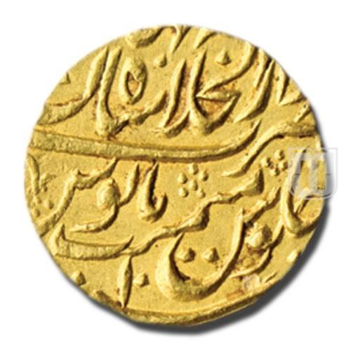 Mohur | Bombay Auctions A06/L632 | R