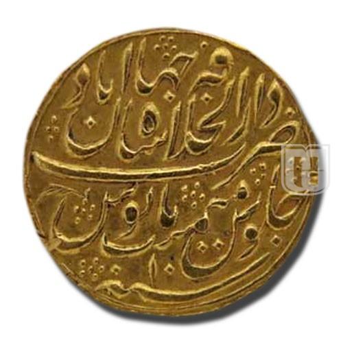 Nazarana Mohur | Rajgors Auctions A41/L63 | R