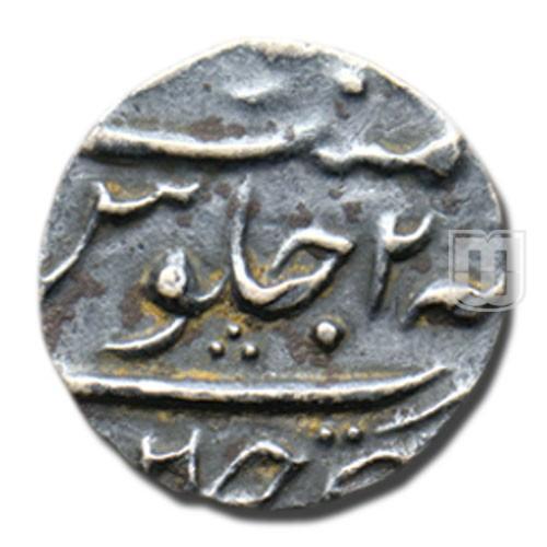 1/4 Rupee | Bombay Auctions A06/L569 | R